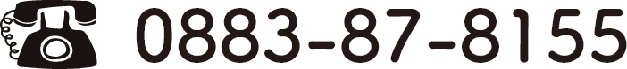 0883-87-8155